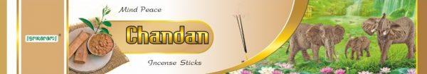Chandan incense sticks By Srikaram Agarbatti