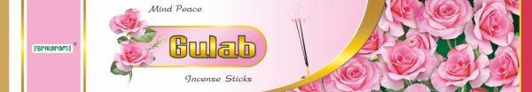 Gulab Incense Sticks By Srikaram Agarbatti