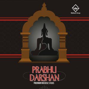 Prabhu Darshan Zipper By Srikaram Agarbatti