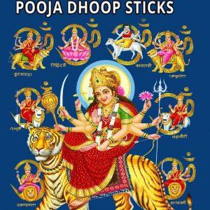 Pooja Dhoop Sticks by Srikaram Agarbatti