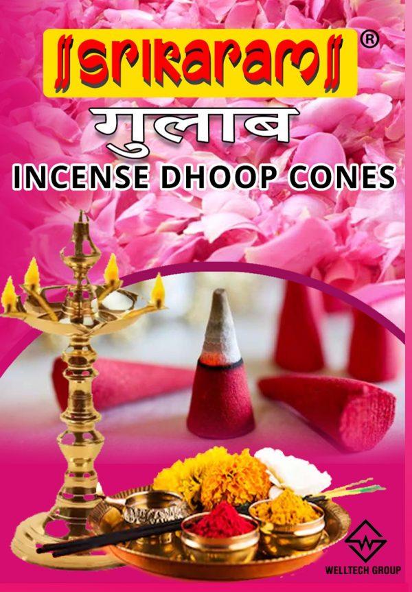 Gulab Dhoop Cones By Srikaram Agarbatti