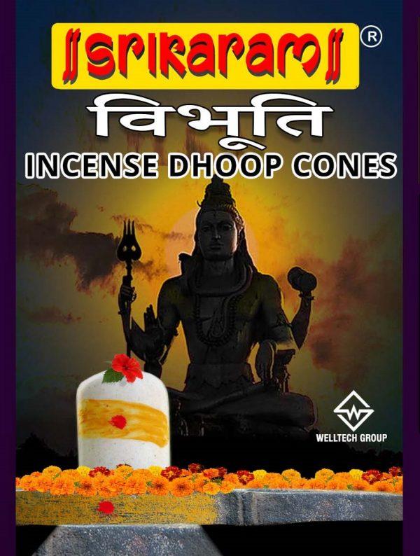 Vibhuti Dhoop Cones By Srikaram Agarbatti